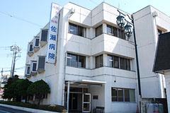 飯能の佐瀬病院